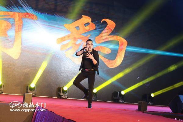 重庆逸品木门:摇滚嗨王阿豹