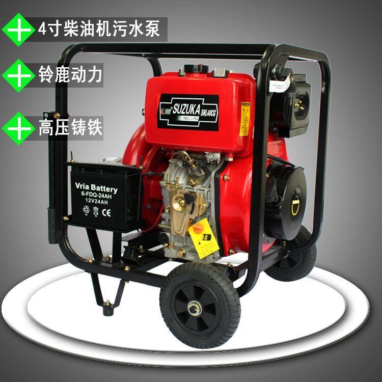 4寸柴油机高压力自吸式消防泵SHL40CG