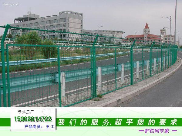 公路防护栏网 (9)
