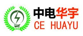 深圳市中电华宇科技有限公司