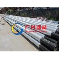 钢制滤水管146*5mm