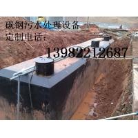 一体化污水处理设备13982212687四川成都玻璃钢201
