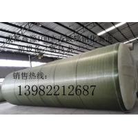 重庆市玻璃钢化粪池13982212687成都鑫源制造.质保7