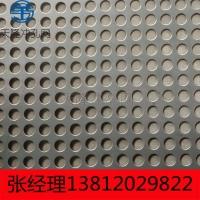 不锈钢1毫米圆孔冲孔网