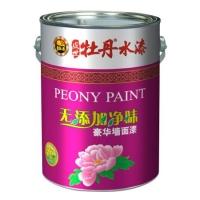 无添加净味豪华墙面漆