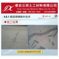 南京抗裂贴多数的经典案例,全方位的一站式服务。
