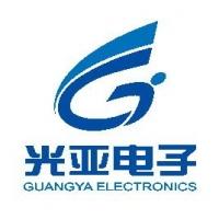 广州市光亚电子科技有限公司