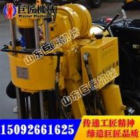 山东巨匠HZ-200YY地质岩芯钻机200米金属探矿取样钻机