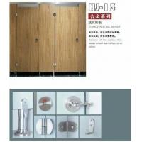 华捷装饰材料合金系列HJ-13