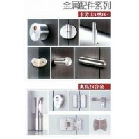 华捷装饰材料金属配件系列
