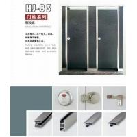 华捷装饰材料门柱系列HJ-83