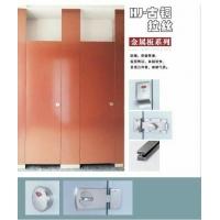 华捷装饰材料金属板系列HJ-J智尚