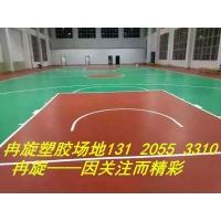 上海塑胶篮球场 划线 维修