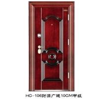 HC-106财源广进10CM甲级-恒成安全门|陕西恒成木门