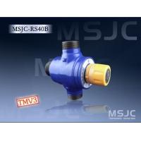MSJC品牌DN40冷热混水恒温阀门