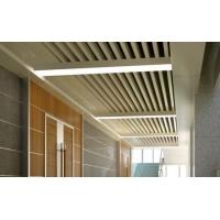 室内铝制吊顶天花板 扣板吊顶