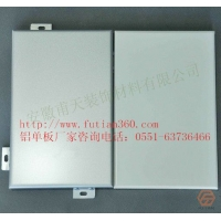 温州2.0mm幕墙铝单板氟碳喷涂