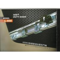 仓库防盗门【良治】L-500重型门 广州厂房重型平移门