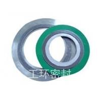 金属缠绕垫片|钢制管法兰用垫片|GB/T4622.2-200