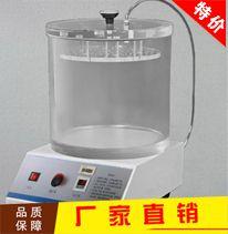 药品复合膜带密封性测试仪,口服液瓶密封性测试仪