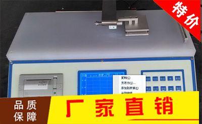 摩擦系数测量仪,纸张摩擦系数测定仪,