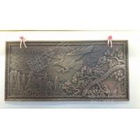 佛山雕艺家铝铜平面雕刻中国风复古装修装饰品《大展宏图》