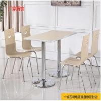 郑州餐桌椅快餐店桌椅价格 曲木餐桌椅 汉堡店快餐桌椅组合