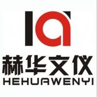 河南赫华家具有限公司