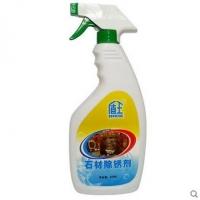 盾王石材清洁剂强力去污除锈瓷砖花岗岩氧化物水垢铁锈大理石清洗
