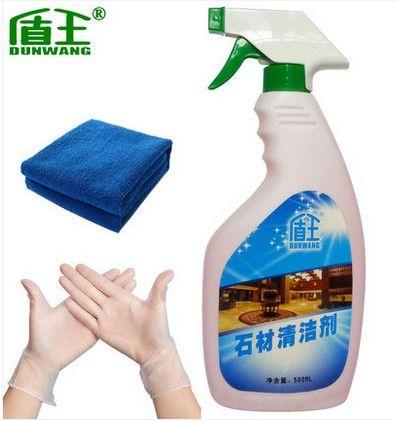盾王石材大理石清洁剂强力去污瓷砖花岗岩人造石英石清洗护理上光