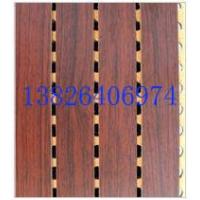 槽木吸音板/槽木吸声板/槽木隔音板