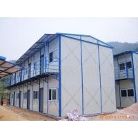 济南旧村改造简易活动板房