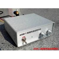 ASM-1红冲脱模剂自动喷涂仪(机)