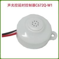 LED灯声光控延时控制器