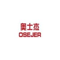 广东奥士杰体育设施有限公司