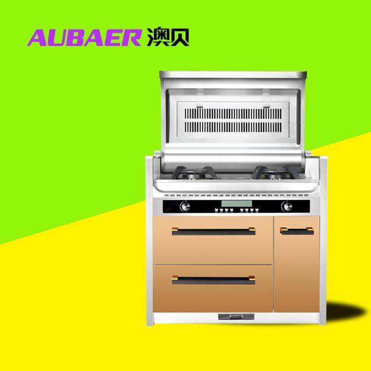 澳贝翻盖式侧吸式折叠式集成灶定时清洗蒸汽清洗