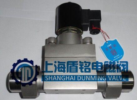 焊接式超高压电磁阀