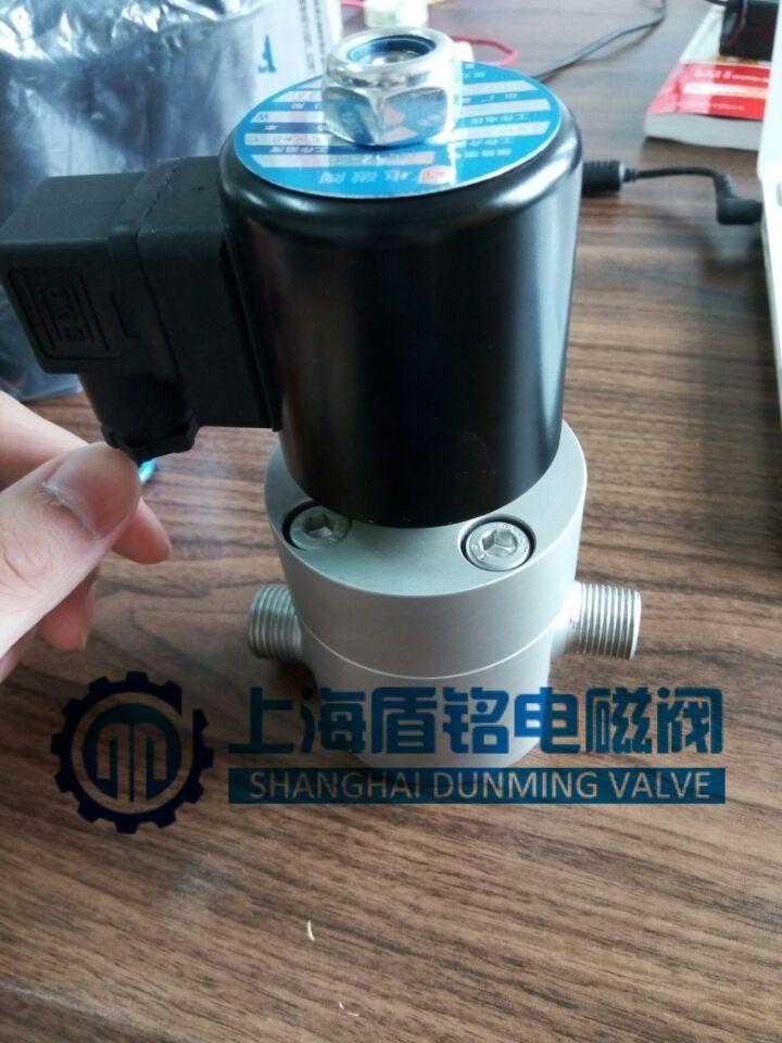 外螺纹高压电磁阀 深圳高压电磁阀价格