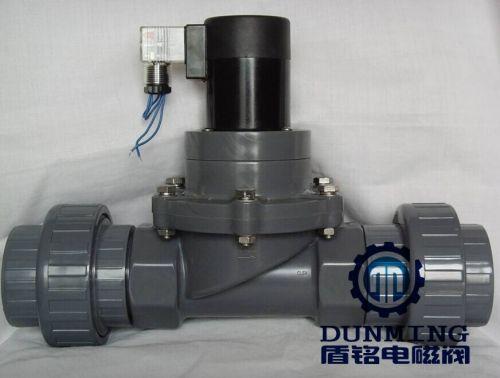 UPVC活接电磁阀 UPVC双由令电磁阀