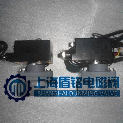 UPVC防爆电磁阀