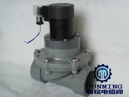 CPVC塑料电磁阀