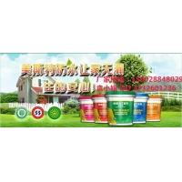 广西南宁大型K11通用型防水涂料厂家招商区域代理