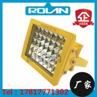 LED防爆泛光灯的照明原理