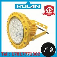 良好的铝基板跟灯具电源提升LED防爆灯具使用的效率