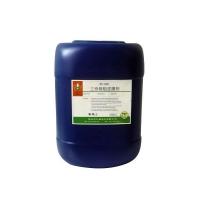 铝合金环保钝化剂