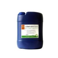 预镀处理环保碱性镀铜液