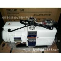 冻干机真空泵VRD-16 现货供应 4L高速直联旋片泵