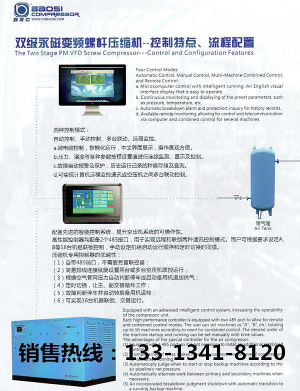 供应鲍斯空压机节能空气压缩机性能可靠低噪音