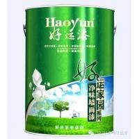广东墙面漆批发|好运家园净味|广东墙面漆代理|广东墙面漆招商