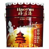 好运漆|好运中国茶净全效墙面漆|好运乳胶漆批发